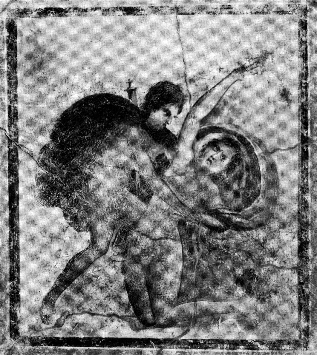 2. - Fresco de una casa de Pompeya S. I dc, 70-79. Nápoles Museo arqueológico nacional.