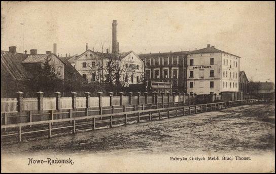 Fábrica Nowo Radomsk