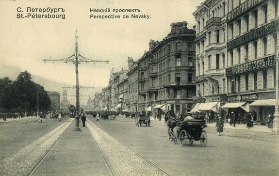 Kohn St Petersburg pequeña