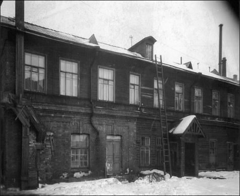 Fabrica de Kohn en Sant Petersburgo (o deposito)