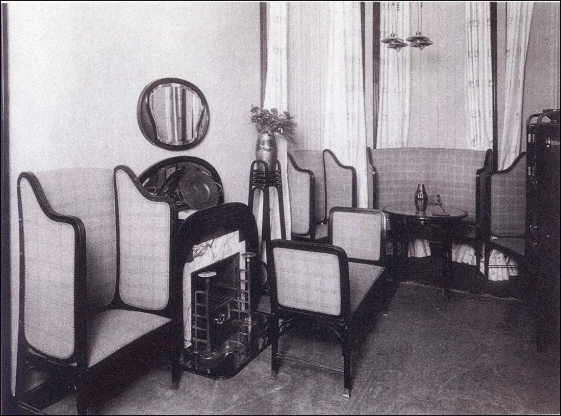 Salon de entrada
