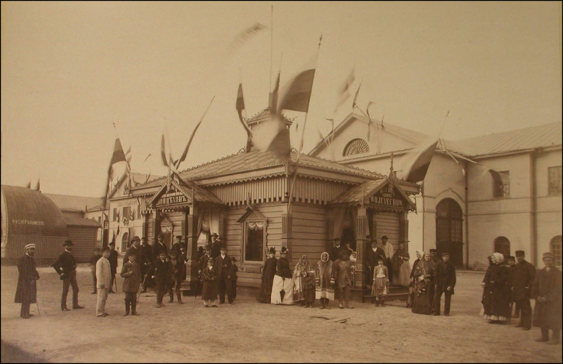 4 Siberian Ural Scientific and industrial Exhibition Yekaterinburg 1887