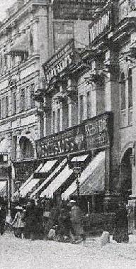 tienda de Wojciechow en Moscú detalle