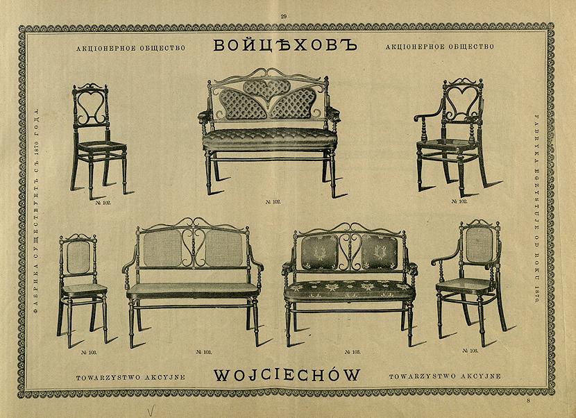 Wojciechow-29